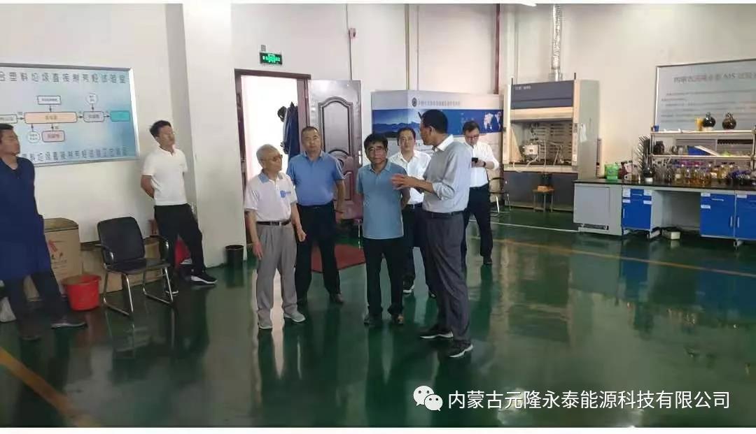 快讯丨中国化学赛鼎工程有限公司董事长李缠乐一行到我公司考察