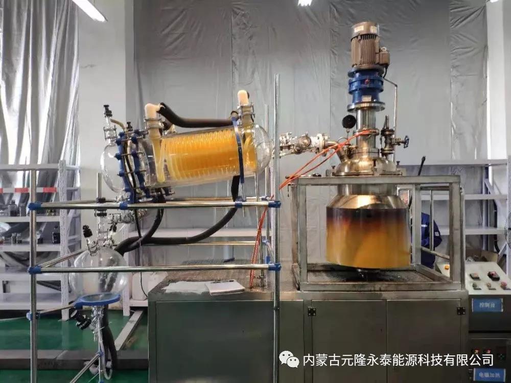 动态丨我们对煤直制芳烃设备的改进