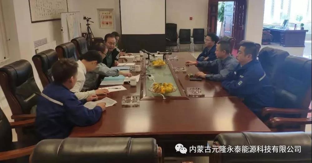 高新技术丨内蒙古元隆永泰煤制芳烃技术得到蒙古国煤化工企业关注
